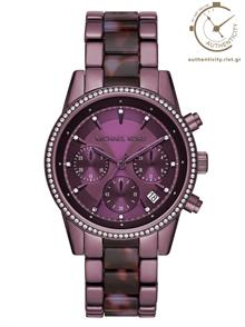 Purple Tone Stainless Steel Br