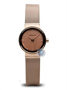 Pink Gold Tone Steel Milanese