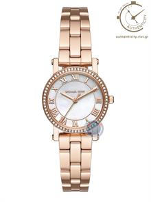 Rose Gold Tone Strainless Stee