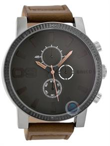 XL Brown Leather Strap